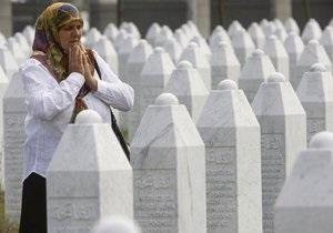 Исследователи назвали число жертв войны в Боснии