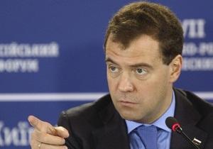 Фотогалерея: Он обещал вернуться. Медведев завершил визит в Украину