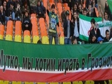 Российский футбол приходит в Чечню
