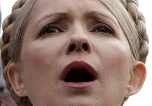 Тимошенко: С этой минуты гаранта Конституции в Украине нет