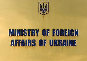 Украина начинает председательство в Комитете министров Совета Европы