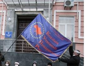 Под Лукьяновским СИЗО произошли столкновения между активистами КУПР и милицией