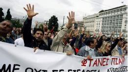 Кризис в Греции: письма со всего мира