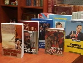 Корреспондент: Украинские политики увлеклись написанием книг