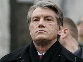 Ющенко поручил ГПУ проверить финансирование защищенных статей бюджета