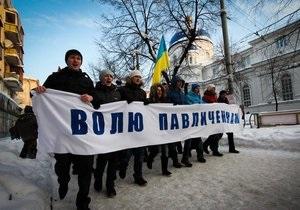 В Житомире и Черкассах прошли митинги в поддержку Павличенко