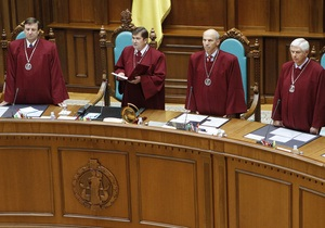 КС планирует начать рассмотрение дела о выборах в Киеве в четверг