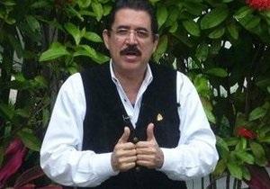 Мексиканские власти  предоставили убежище свергнутому президенту Гондураса