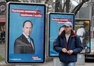 ПР: Тигипко и Яценюк практически вынесли приговор Тимошенко