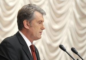 Ющенко: Россия не должна диктовать Украине, как строить собственную жизнь