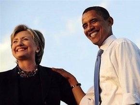 Обама спросил у Клинтон, не согласится ли она стать госсекретарем