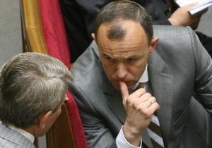 Заседание Рады срывается: БЮТ отказывается разблокировать трибуну
