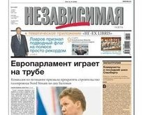 Независимую газету выселяют за публикации о Лужкове