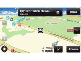 Новые карты Украины превращают телефоны Nokia в навигаторы