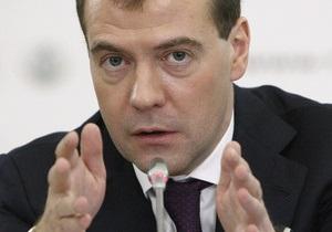 Медведев: Банды на Кавказе нужно искоренять  без истерик
