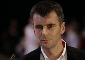 Прохоров считает, что партия Правое дело может занять второе место на выборах в Госдуму