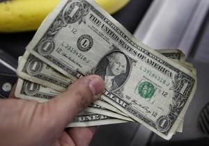 Курсы наличной валюты на 4 августа