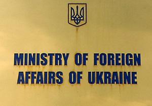 В МИД Украины отказались от принципиальной идеи парафировать Соглашение с ЕС на саммите в Киеве