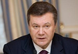 Янукович заявил о необходимости создания спецоргана по регулированию тарифов ЖКХ