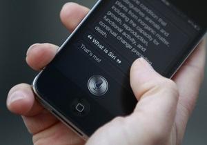 СМИ: Apple может представить новый видоизмененный  iPhone осенью 2012 года