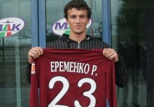 Роман Еременко: В России больше клубов, которые борются за первое место