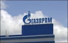 Газпром: Пожежа на українському газопроводі не вплине на поставки російського газу