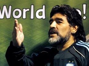 Диего Марадона определится со своим будущим в понедельник