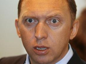 СМИ: Дерипаска откажется от украинских активов