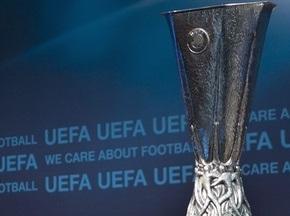 Украинские клубы узнали арбитров на матчи Кубка УЕФА
