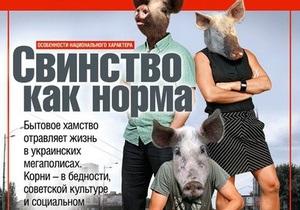 Корреспондент: Побутове хамство стало візитною карткою українського суспільства