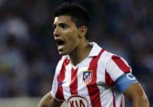 Реал попробует купить Агуэро за 45 миллионов евро