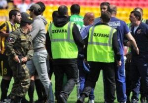 Участники драки на поле в чемпионате России наказаны на 23 матча