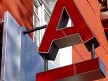 В Украине открылось пятое бюро кредитных историй