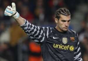 Вратаря Барселоны дисквалифицировали за свист