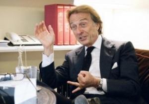 Президент Ferrari будет баллотироваться в парламент Италии
