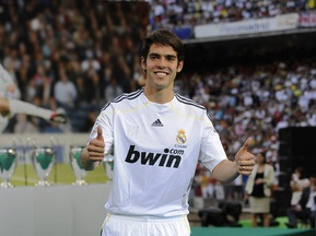 Реал оцінив Кака в один мільярд євро