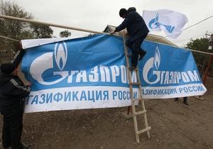 Новости России - Газпром - Сечин и Тимченко предложили разделить «Газпром»