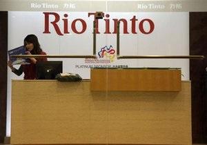 Горнорудный гигант Rio Tinto потерял треть прибыли