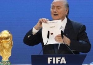 FIFA изучит дело о возможном подкупе членов исполкома представителями Катара