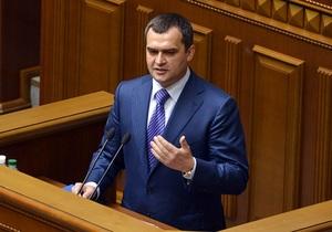 Новини Миколаївської області - зґвалтування - Врадіївка - Захарченко визнав, що відомство відреагувало на події у Врадіївці із запізненням