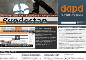 Велике інформагентство Dapd оголосило про припинення роботи