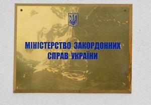 Киев заявляет, что Украина и Россия всегда будут стратегическими партнерами