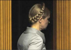 Аудит: зловживання Тимошенко - півмільярда