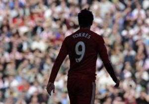 Милан готов отдать 75 миллионов фунтов за Торреса и Нани