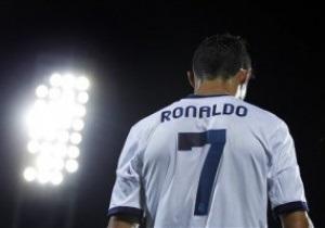 Реал предложит Роналду контракт до конца карьеры