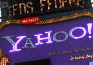 Глава Yahoo уходит в отставку