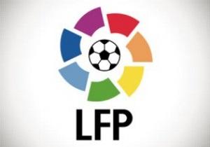 Восьми іспанським командам заборонили брати участь в єврокубках