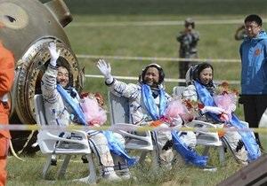 Тайконавти - приземлення - Китай