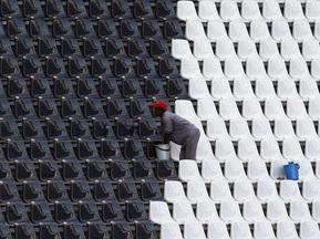 Не беспокоить. Гондурас vs Чили
