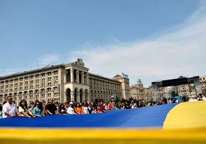 Київ - Конституція - У Києві на Майдані Незалежності Молоді регіони хором читали статті Конституції